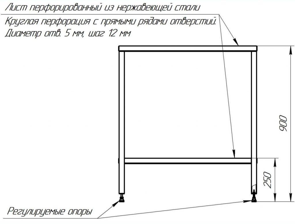 Стол перфорированный двухуровневый